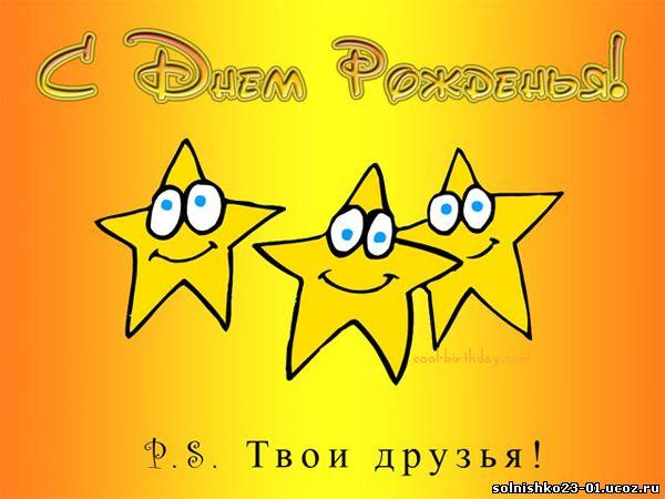 http://solnishko23-01.ucoz.ru/avatar/32.jpg
